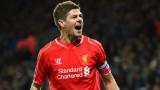 Steven Gerrard derecho a rechazar Chelsea dice Jam...
