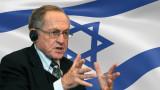 Alan Dershowitz Israel no se quedará en silencio p...