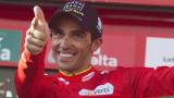 Alberto Contador s confía en que puede ganar el To...