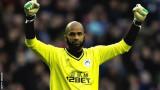 BBC Sport Ali AlHabsi juega en el papel de Wigan