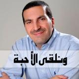 Amr Khaled Dourouss