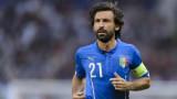 Andrea Pirlo s Italia carrera puede ser más dice e...