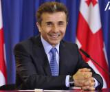 Primer Ministro de Georgia Bidzina