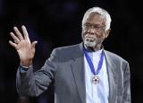 Bill Russell en NCAA todas las grandes fortunas so...