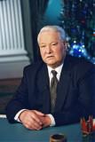 Boris Yeltsin2 jpg