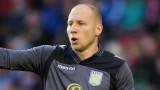 Brad Premier League Aston Villa portero Brad