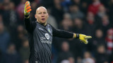 Middlesbrough quiere firmar a Brad Guzan de Aston
