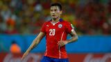 La persecución del centrocampista internacional de...