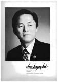Choi Hong Hola General Choi Hong hola Das Buch Tae...