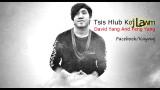 Letras de canciones de David Yang Feng Yang Tsis T...