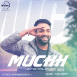 Muchh Dilpreet Dhillon Álbum completo