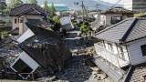 41 muertos después de 2 grandes terremotos golpear...