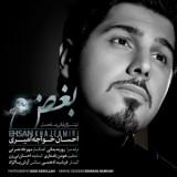 Boghz por Ehsan