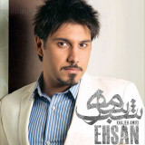 Ehsan Khajeh Amiri Shab Sorme Mp3