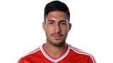 Bayer Leverkusen sorprende con el fichaje de Emre...
