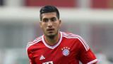 Emre Can Wechselt von Bayern M nchen zu Bayer Leve...