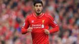 Liverpool debería jugar contra Emre Can