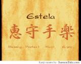 Estela f bendición proteger mano disfrutar de mi m...