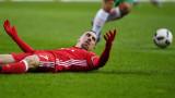 FC Bayern Franck Rib RY verletzt sich schwer lange...