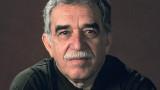 Archivo Gabriel García Márquez se abre