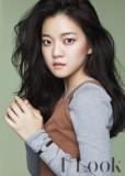 Go Ahsung nació el 10 de agosto de 1992 es una act...