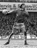 Gordon Banks Grandes porteros de fútbol