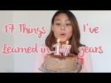 17 cosas que he aprendido en 17 años Hannah