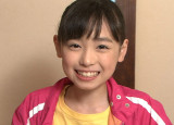 Haruka Fukuhara Little Kids Apreciación Página Thr...
