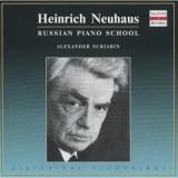 Del álbum russian piano school