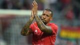 Jerome Boateng se recupera mientras Ribery continú...