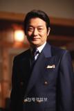 Jo Sungha Corea