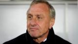 Johan Cruyff uno de los mejores futbolistas de tod...