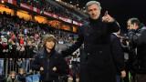 Fulham ha firmado Mourinho s Teenage