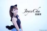Joyce Chu Malasia