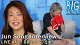 Entrevista con Jun Song en Big Brother 15 7 14 13...