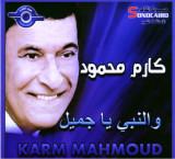 Karem Mahmoud Fotos Noticias Información de
