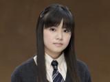 Katie Leung HD Fondos Alta Definición