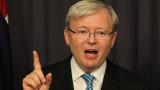 El santuario interior de Kevin Rudd