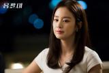 Kim Tae Hee es etérea en blanco para Yong Pal