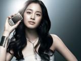 Kim Tae Hee Maquillaje Chica Coreana